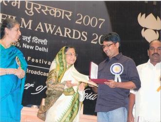 Award Nilanjan